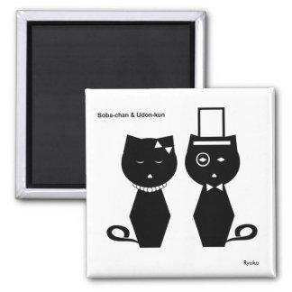 Soba-chan & Udon-kun Square Magnet