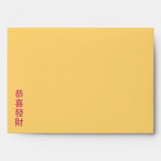 Sobre chino 2 del Año Nuevo del batik floral de Sa