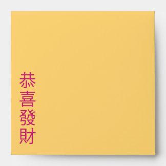 Sobre chino 2 del cuadrado del Año Nuevo del batik