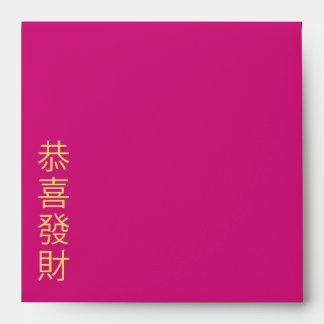 Sobre chino del cuadrado del Año Nuevo del batik d
