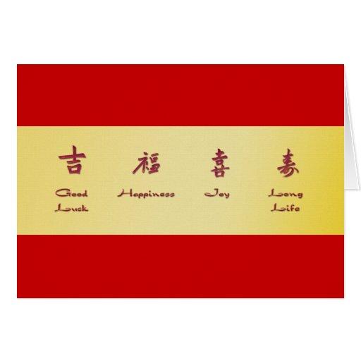 Sobre rojo - Hong Bao Tarjeta De Felicitación