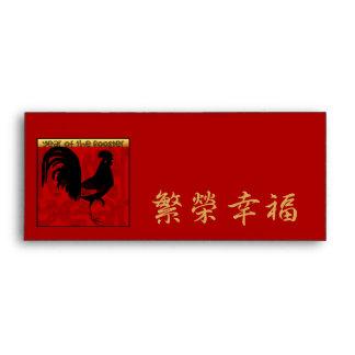 Sobres rojos por el Año Nuevo chino 2017