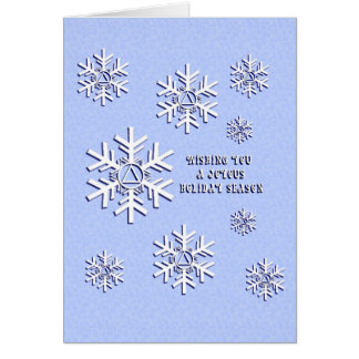 Sobriety Christmas Greeting Card
