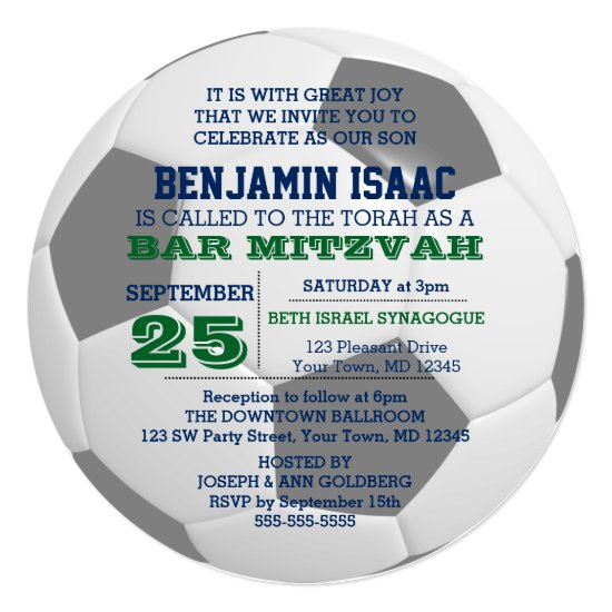Soccer Ball Round Bar Mitzvah Invitation
