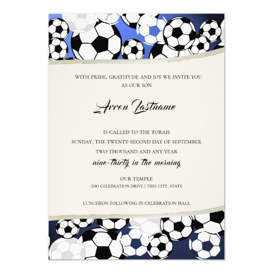 Soccer Invitational Bar Mitzvah Invitation