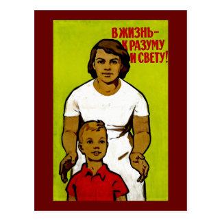 Socialist New Years Card 7