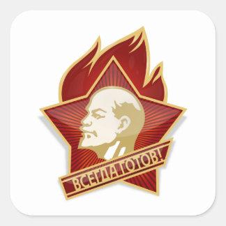 Socialista de Vladimir Lenin de la organización de Pegatina Cuadrada