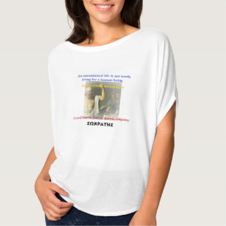 Socrates famous quote –An unexamined life T-Shirt