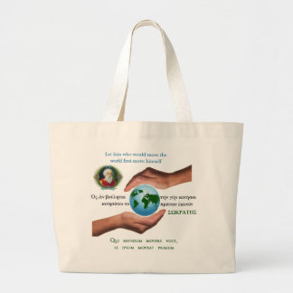 Socrates famous quote –Move the world Large Tote Bag