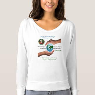 Socrates famous quote –Move the world T-shirt