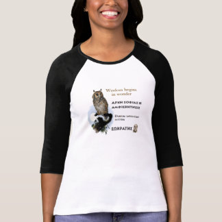 Socrates famous quote -Wisdom begins in wonder T-shirt