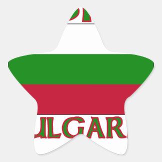 Sofía, Bulgaria Pegatina En Forma De Estrella
