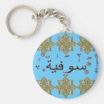 Sofia Sophia arabic names Keychain