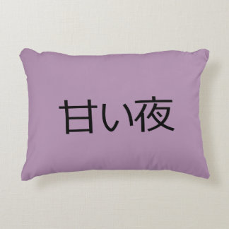 Soft night accent pillow