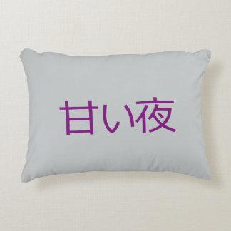 Soft night decorative pillow