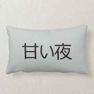 Soft night throw pillow