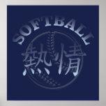 Softball chino de la pasión posters