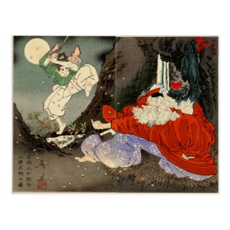Sojobo Instructs Yoshitsune in the Sword by Tsukio Postcard