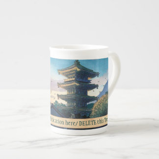 Sol de la pagoda de Nomura Yasaka de las atraccion Tazas De Porcelana