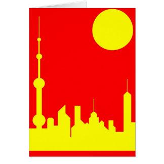 Sol de Shangai Tarjeta De Felicitación