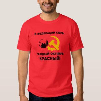 Sol Federation T-Shirt