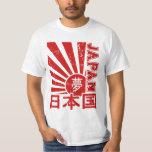 """Sol naciente de """"Japón"""" del vintage con los Playera"""