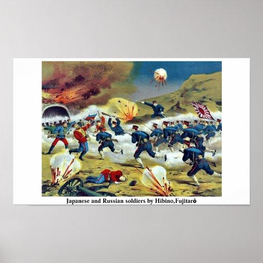 Soldados japoneses y rusos por Hibino, Fujitarō Poster