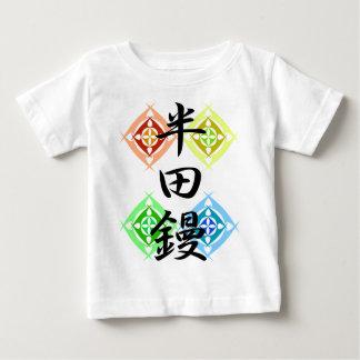soldering iron baby T-Shirt