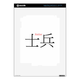 SOLDIER (shi'bing) in Chinese Characters iPad 3 Skins