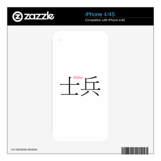SOLDIER (shi'bing) in Chinese Characters iPhone 4S Decal