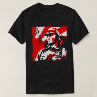 SOLDIERS OF THE SUN T-Shirt