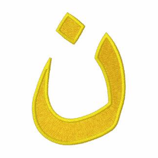 Solidaridad cristiana del símbolo del Nazarene Camiseta Polo Bordada