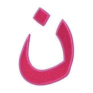 Solidaridad cristiana del símbolo del Nazarene Sudadera Encapuchada