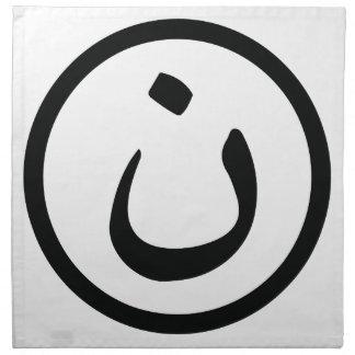 Solidaridad cristiana Nasrani Iraq Servilleta De Papel
