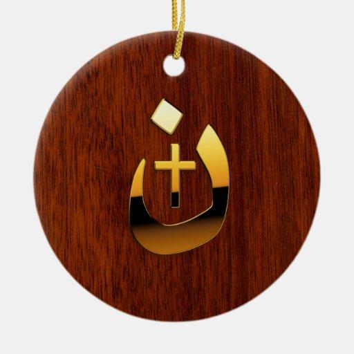 Solidaridad cruzada cristiana de Nasarene Ornaments Para Arbol De Navidad