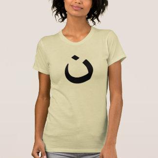 Solidaridad/para mujer cristianos t shirts