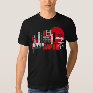 Solidarity with Japan, Courage and Hope Rising Sun Shirt