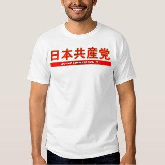 Solidarity with Japan T-Shirt