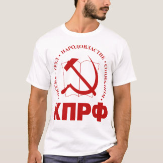 Solidarity with Russia - CPRF T-Shirt