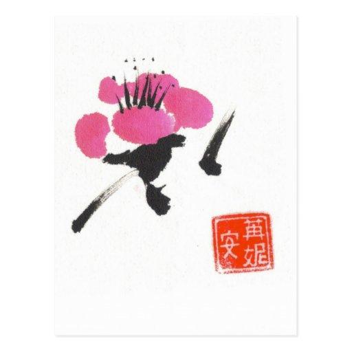 Solo flor del ciruelo postales