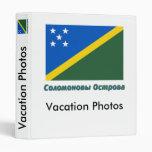 Solomon Islands Flag with name in Russian Vinyl Binders