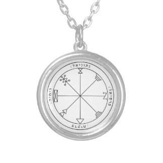 Solomon's Pentacle of Jupiter Silver Plated Necklace