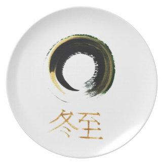Solsticio de invierno [kanji], Enso Plato De Comida
