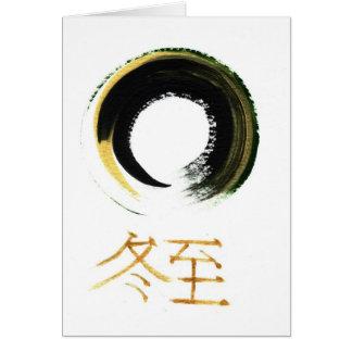 Solsticio de invierno [kanji], Enso Tarjeta De Felicitación