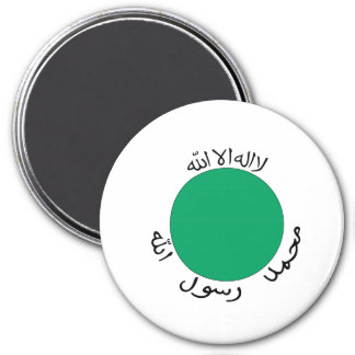 Somaliland Flag Fridge Magnet