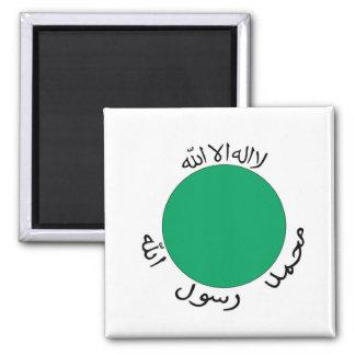 Somaliland Flag Refrigerator Magnet
