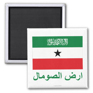 Somaliland Flag with Name in Arabic Fridge Magnet
