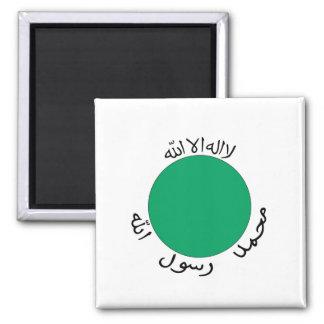 Somaliland Magnet