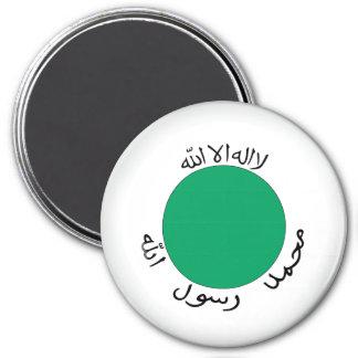 Somaliland Refrigerator Magnet