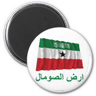 Somaliland Waving Flag with Name in Arabic Magnet